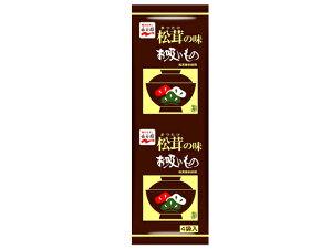 【送料290円 2900円以上で送料無料】【平日即日発送】永谷園/松茸の味お吸いもの 3g×4袋入り