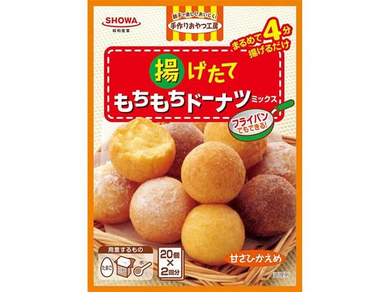 昭和産業『揚げたてもちもちドーナツミックス 110g×2袋』