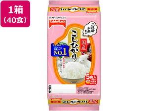 テーブルマーク/たきたてご飯国産こしひかり200g 5食×8パック