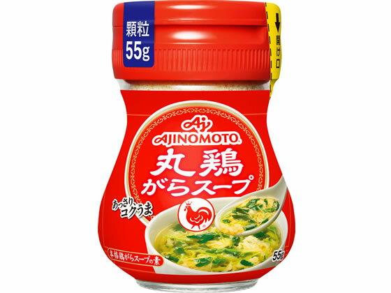 味の素/味の素KK丸鶏がらスープ瓶55g