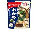 アマノフーズ/うちのおみそ汁 わかめと油揚げ5食【ココデカウ】