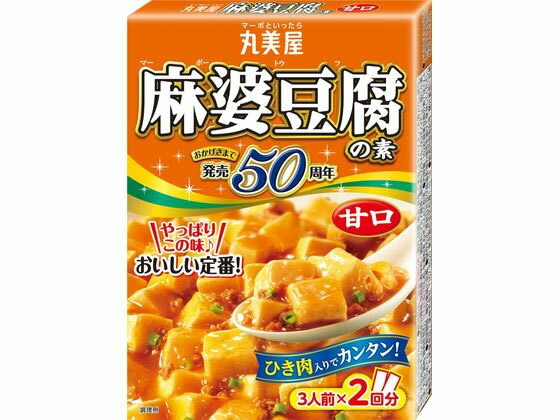 丸美屋『麻婆豆腐の素 甘口』
