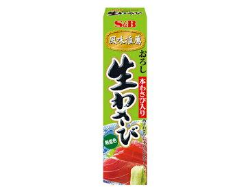 エスビー食品/おろし生わさび 43g