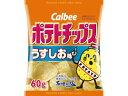 カルビー/ポテトチップス うすしお味 60g
