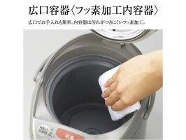 象印/マイコン沸とう電動ポット3.0L/CD-WU30-TM