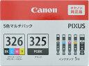 キヤノン/インクタンク BCI-326+325/5MP マルチパッ...