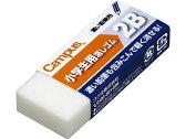 コクヨ/キャンパス 消しゴム 〈小学生用〉 2Bタイプ/ケシ-C100-1