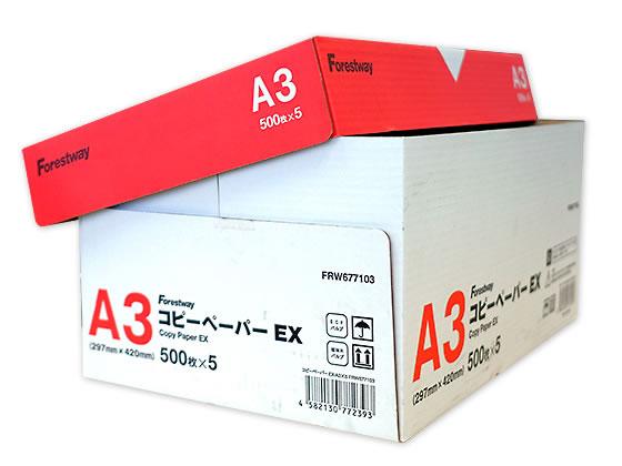 Forestway/高白色コピー用紙EX A3 500枚×5冊画像