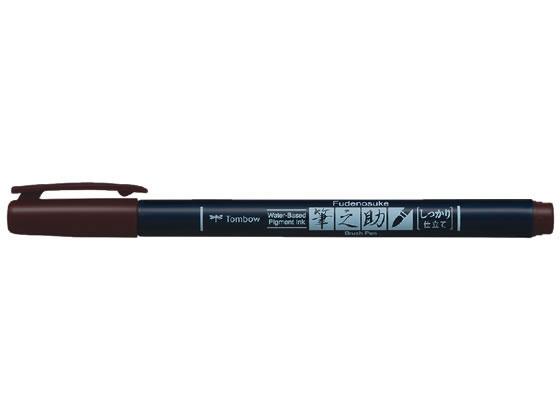 トンボ鉛筆/水性サインペン 筆之助しっかり仕立て ブラウン
