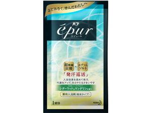 KAO/バブ エピュール シダーウッド&マンダリンの香り 1包 50g