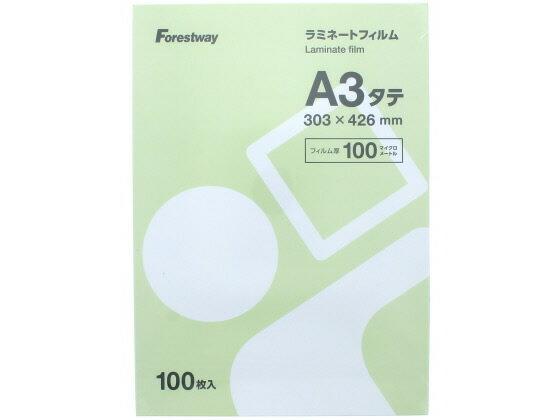 Forestway/ラミネートフィルムA3 100μ 100枚