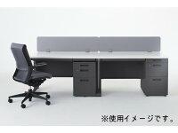 コクヨ/インベントデスクデスクトップパネルW1400用ホワイトブルー