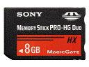 ソニー/メモリースティック PRO-HG DUO 8GB/MS-HX8B
