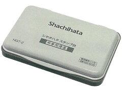 シヤチハタ/弔事用薄墨スタンプ台 中形/HGT-2-GR