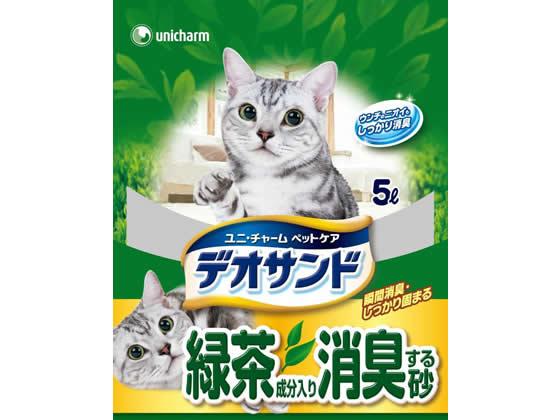 ユニチャーム/デオサンド 緑茶成分入り 消臭する砂 5L【ココデカウ】