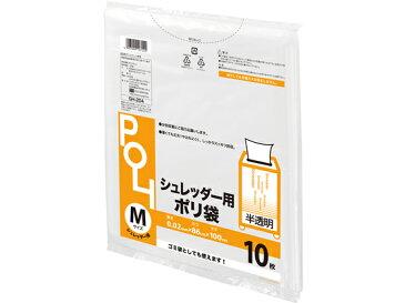 システムポリマー/シュレッダー袋 M 10枚