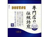 ドトールコーヒー/カフェポッド オリジナルブレンド 7g×60P【ココデカウ】