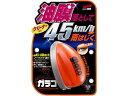 ソフト99/ガラコQ 70ml