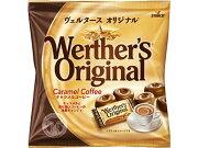 森永製菓 ヴェルタースオリジナル キャラメル コーヒー