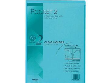 コクヨ/クリヤーホルダー〈ポケット2〉PP A4(A3・二つ折り) 緑【ココデカウ】