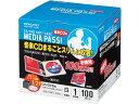 ELECOM(エレコム):市販デイスク圧縮ケース/CD/1枚収納/10枚/ブラック CCD-DPC10BK