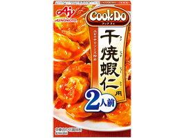 味の素/CookDo干焼蝦仁用2人前