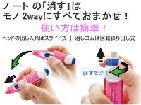 トンボ鉛筆/修正テープモノ2wayピンク/CT-PEX5C80