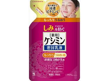 小林製薬/ケシミン密封乳液 つめかえ用 115ml