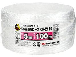 信越工業/PP荷造りロープ白5mm*100m/CR-2110