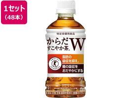 コカ・コーラ/からだすこやか茶W2ケース(350ml×24本×2箱)