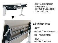 コクヨ/リーフラインパネルなし棚付幅1800奥行600/KT-S1201PAW