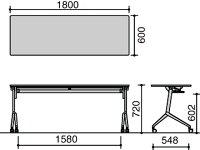 コクヨ/リーフラインパネル無棚付幅1800奥行600/KT-S1201PAWNN