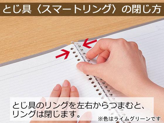 コクヨ/キャンパスバインダー(スマートリング)A5-S ライムグリーン/ル-SP130YG【ココデカウ】