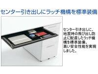 コクヨ/iS片袖デスクA4タイプW1000×D700ホワイト