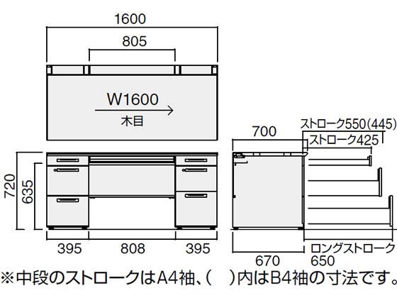 コクヨ W1600×D700/iS両袖デスク A4B4タイプ cocodecow W1600