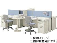 コクヨ/BS+デスクトップパネル幅700用ホワイトGY/SDV-BSN73SHSE1
