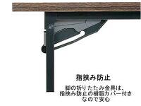 コクヨ/脚折りたたみ式テーブルKT-40和机W1800*D600チーク
