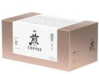 味の素AGF/「煎」レギュラーコーヒープレミアムドリップ濃厚深いコク20袋