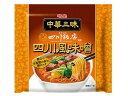 明星食品/中華三昧 四川飯店 四川風味噌 103g
