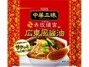 明星食品/中華三昧 赤坂璃宮 広東風醤油 104g