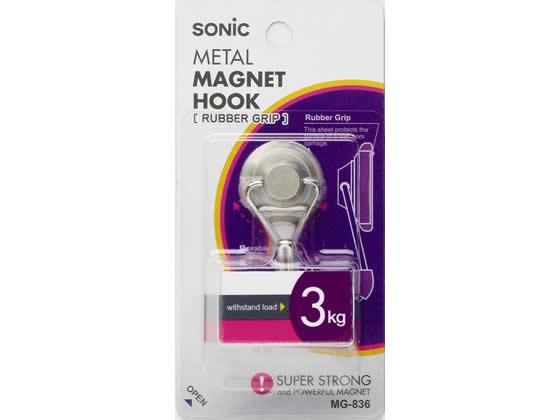 ソニック/超強力メタルマグフック ラバーグリップ ブリスター 3kg/MG-836