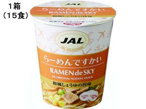 JALUX/らーめんですかい 15食入/BRDES