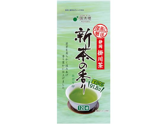 茶葉・ティーバッグ, 日本茶  120g