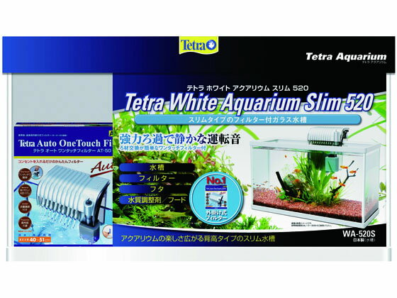 スペクトラムブランズジャパン/テトラ ホワイトアクアリウム スリム 520