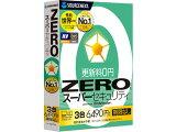 ソースネクスト/ZERO スーパーセキュリティ 3台/274800