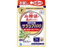 小林製薬/小林製薬の栄養補助食品 サラシア100(15粒)