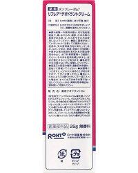 ロート製薬/メンソレータムリフレアデオドラントクリーム25g