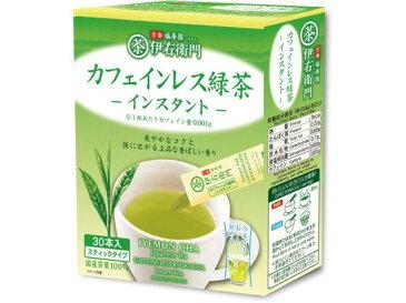 宇治の露/伊右衛門 カフェインレスインスタント緑茶スティック