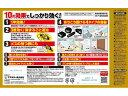 【お取り寄せ】フマキラー/ゴキファイタープロ 12個入 2
