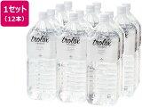 トロロックス/天然抗酸化水トロロックス 2L×12本